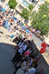 Начальная общеобразовательная школа  6  Сыктывкар